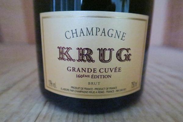クリュッグ、シャンパン買取